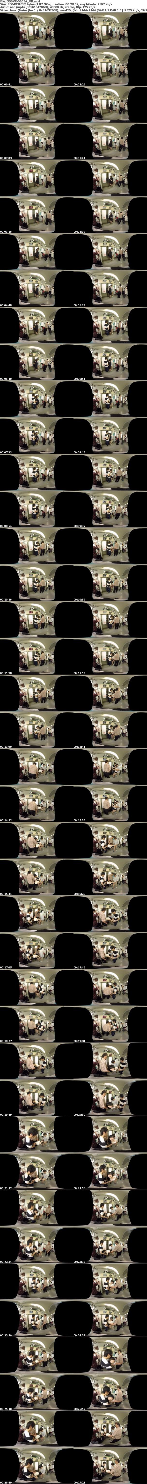 VR/3D 3DSVR-0103 【VR】目の前で痴漢!助けを求め訴えかける表情で見つめてくる女の子と何も出来ない僕。そして痴女が現れ、犯される女の子を見ながら逆痴漢される!