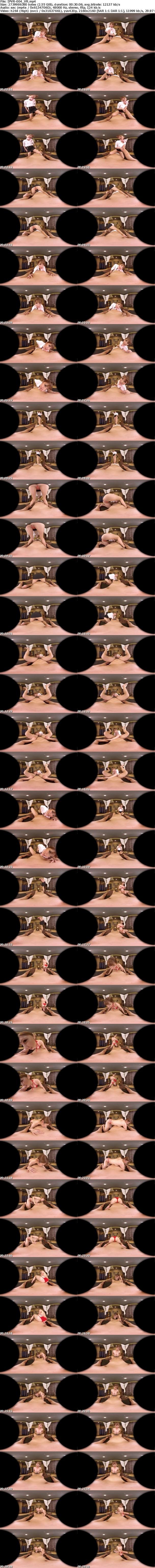 VR/3D IPVR-004 【VR】3D VR 天海つばさの超密着型M性感 手コキ!フェラ!パイズリ!「つばさ」の凄テクでザーメン暴発!?