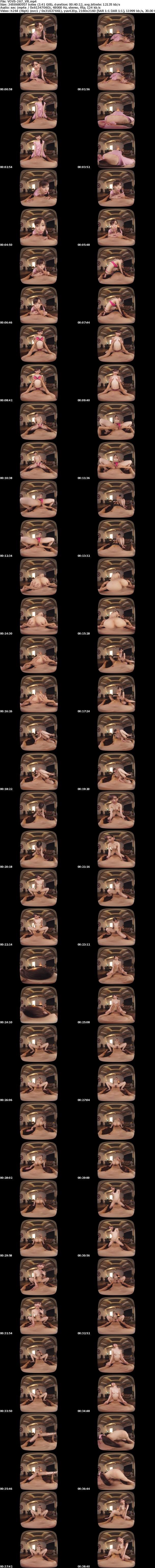 VR/3D VOVS-267 【VR】長尺40分・高画質 美谷朱里 20回以上イカセまくる!激性交生中出し