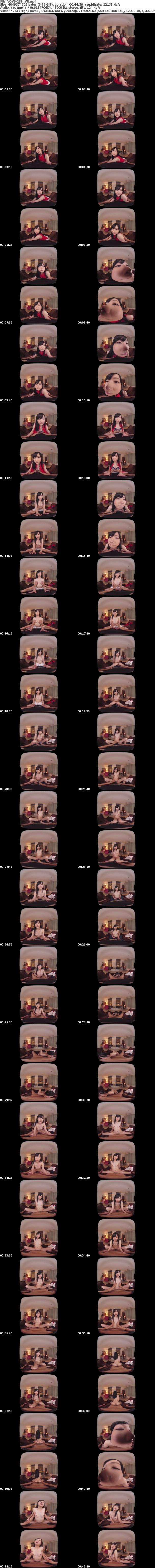 VR/3D VOVS-289 【VR】長尺44分・高画質 ラブイチャVR彼女 黒髪で清純な彼女が、僕だけに見せるエッチな素顔 あまね弥生
