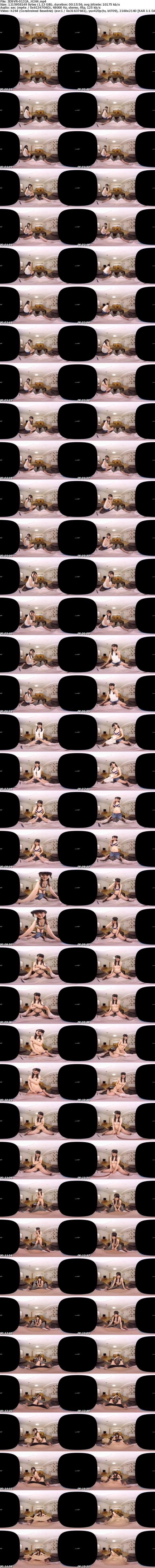 VR/3D 3DSVR-0132 【VR】VR長尺 デリヘル呼んだら風俗初出勤の女子大生。おもちゃオプションでイカせまくってグチョグチョになった新人ヌレヌレま○こに「お店には内緒だよ」とにゅるんと生挿入してそのまま中で発射!