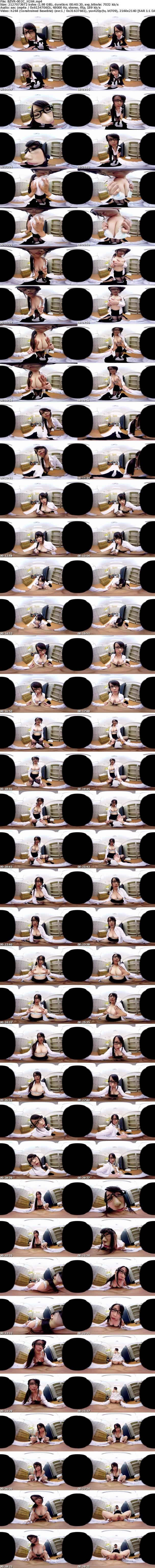 VR/3D BZVR-002 【VR】長尺VRエロい女教師と女子校生だらけのVR学園スペシャル!この学園は'校則なし'で'不純異性交遊'を奨励中!! 二階堂ゆり・枢木あおい・玉木くるみ・紗藤まゆ
