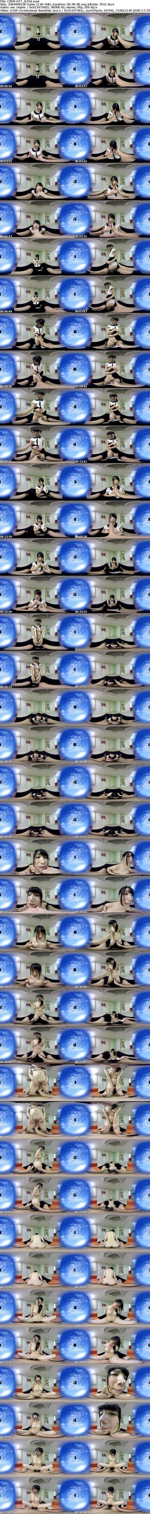 VR/3D CRVR-077 【VR】これからこの娘をハメ撮ります。パイパン超敏感美少女 みひな