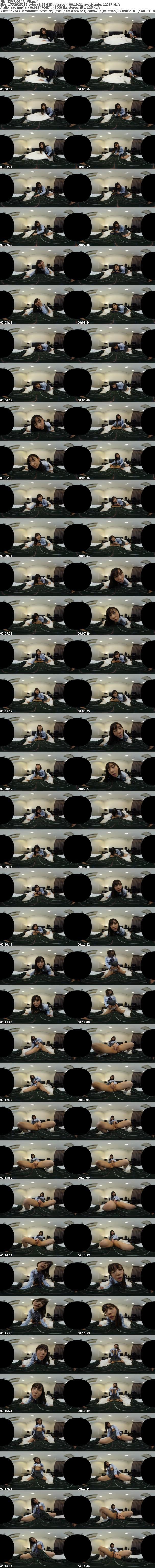 VR/3D EXVR-074 【VR】大好きなお兄ちゃんとベロキスたっぷりぬぷぬぷ子作りSEX 星奈あい