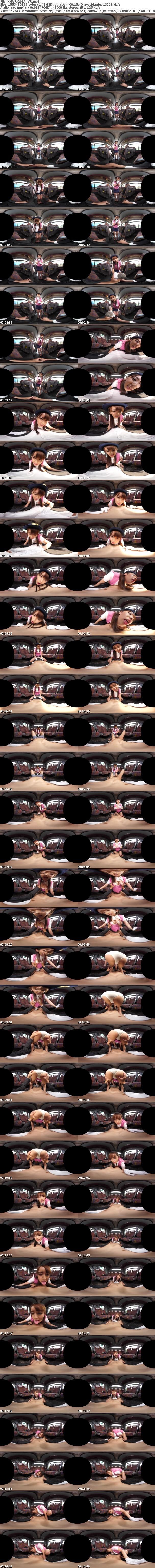 VR/3D KMVR-268 【VR】VRバスへようこそ!変態バスガイドが乗客(あなた)のザーメンを根こそぎ奪う! 美咲かんな【リアル映像】
