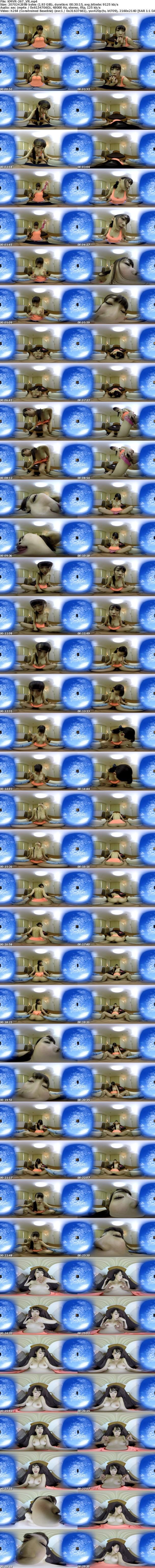 VR/3D KMVR-267 【VR】た~っぷりベロチューしながら巨乳お姉さんとたっくさん生中出しSEXしちゃお 蓮実クレア