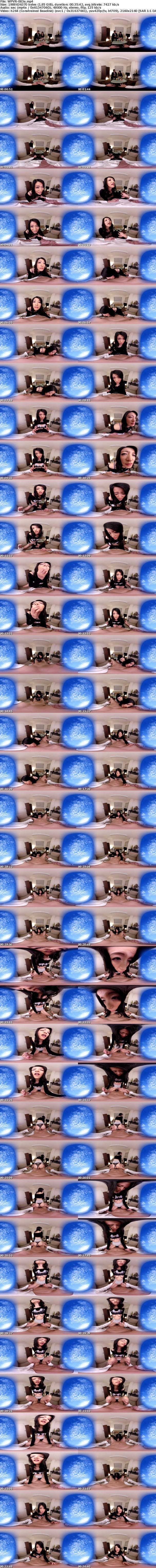 VR/3D WPVR-083 【VR】部長、昨日あなたが寝ている隣で…奥さまにチ●ポを弄ばれました。 古川祥子