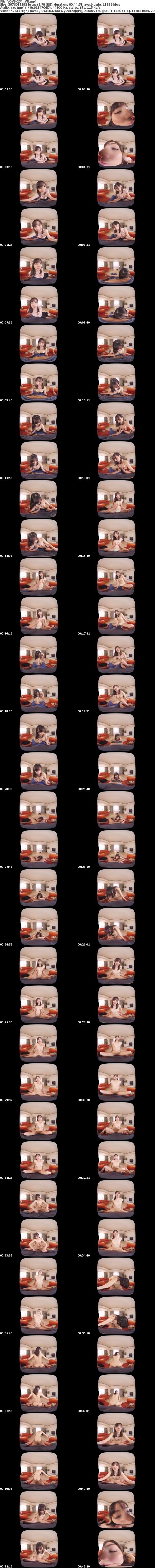 VR/3D VOVS-234 【VR】長尺45分・高画質 ラブイチャVR彼女 オトナのラブイチャ生中出しSEX 西田カリナ