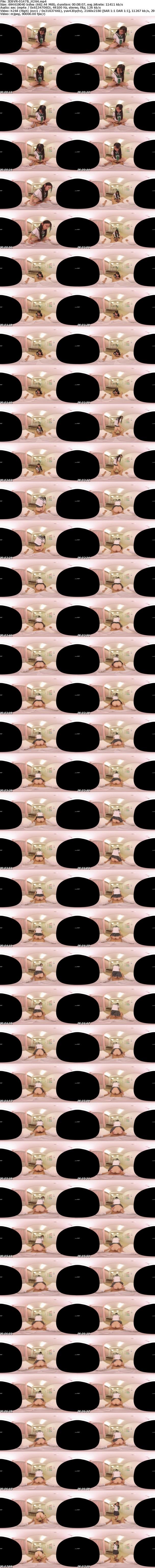 VR/3D 3DSVR-0147 【VR】僕専用!涙目ウルウル女子○生・性奴隷 白井ゆずか ※常に敬語・イラマチオ・スパンキング・挿入懇願・おかわり中出し