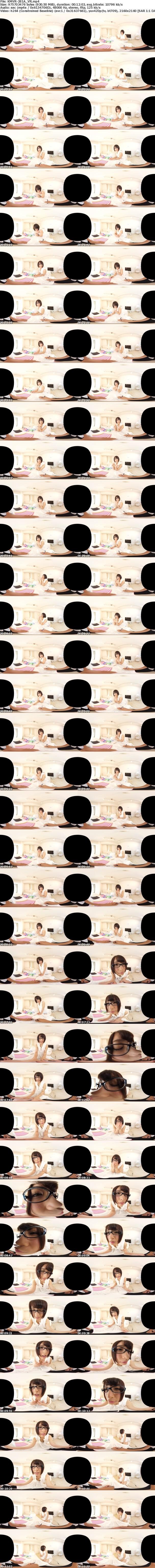 VR/3D KMVR-281 【VR】可愛すぎる家庭教師みく先生と童貞の僕との生中出し勉強会 阿部乃みく【リアル映像】