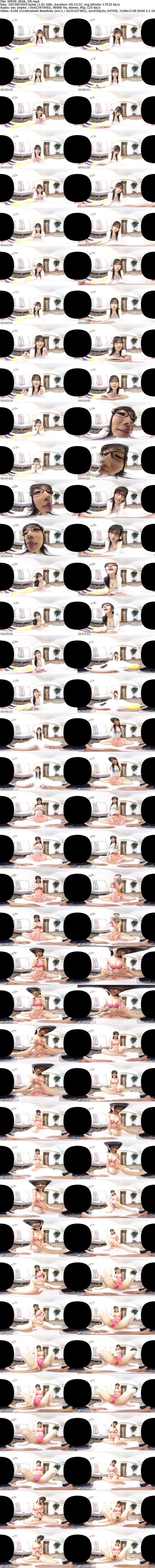 VR/3D KMVR-284 【VR】可愛すぎる家庭教師ひびき先生と童貞の僕との生中出し勉強会 大槻ひびき【リアル映像】