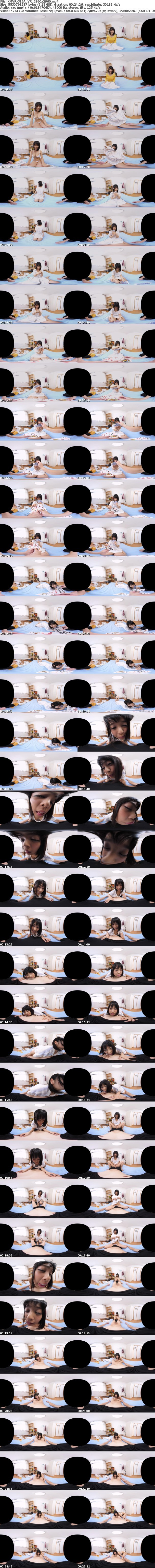 VR/3D KMVR-316 【VR】イチャつきデリヘル 紗藤まゆ【リアル映像】