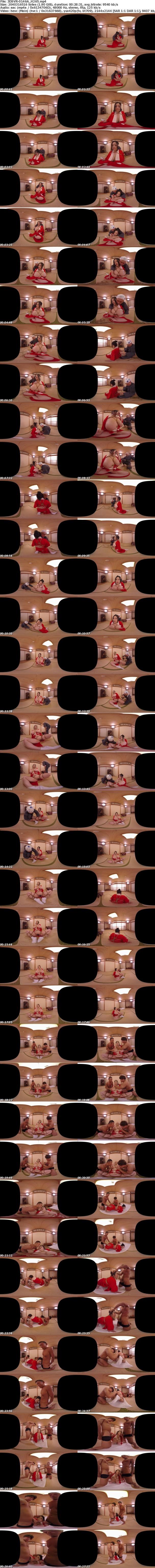VR/3D 3DSVR-0146 【VR】芸能人グラビアアイドル 爆乳Jカップ緊縛3P中出しセックス