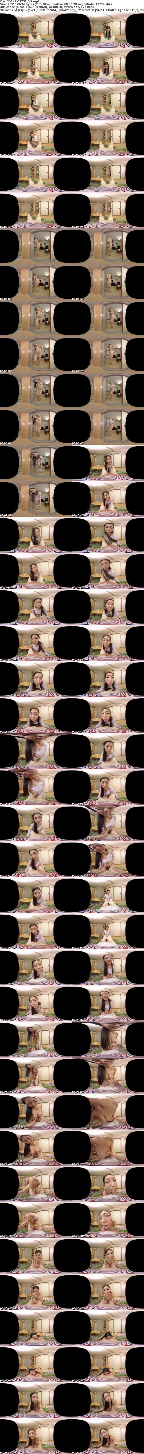 VR/3D 3DSVR-0173 【VR】おねシ●タVR 友達のお母さんを覗き見していたら、逆に迫られて筆下ろしされてしまったボク