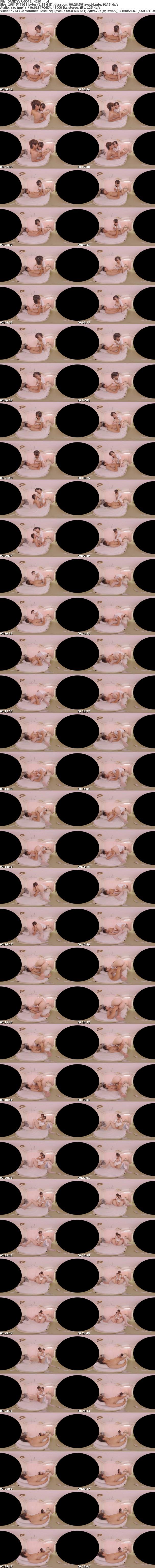 VR/3D DANDYVR-004 【VR】 長尺シチュエーション「『大きな胸でゴメンナサイ』巨乳すぎて患者を勃起させてしまう悩める看護師が手コキ/フェラ/パイズリ/SEXを院内でこっそりヤってくれた」