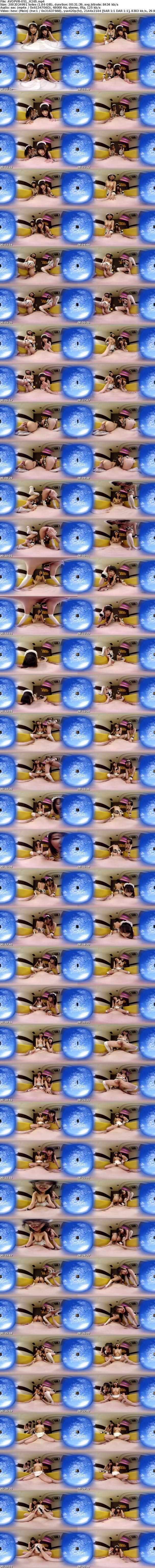 VR/3D AVOPVR-051 【VR】SCOOP×VR むっちり巨乳メイド×スレンダー痴女メイド Wナマ中出しSEX いくみちゃん 愛ちゃん