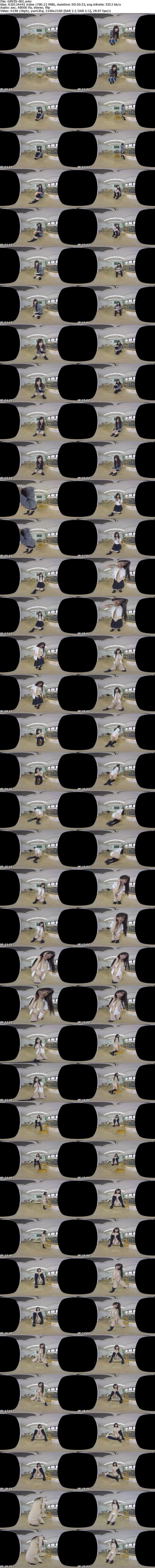 VR/3D GRVIS-001 妄想彼女◆小日向結衣…いけない乙女 禁じられた放課後