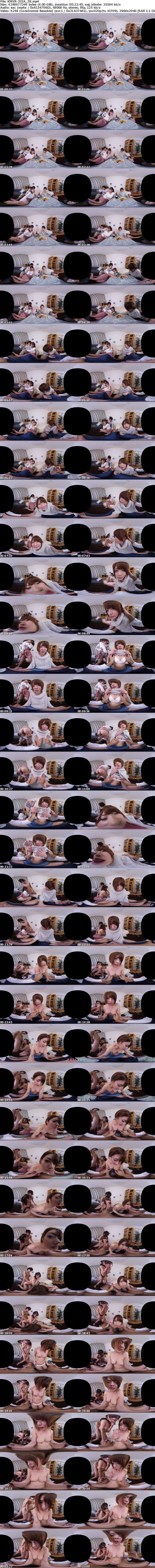 VR/3D KMVR-333 【VR】ドキドキ初めてのスワッピング体験 「大好きな彼氏の隣で他人チ●ポを入れられて恥ずかしすぎるけど、アヘ声が我慢できない」佐々波綾・麻里梨夏【リアル映像】