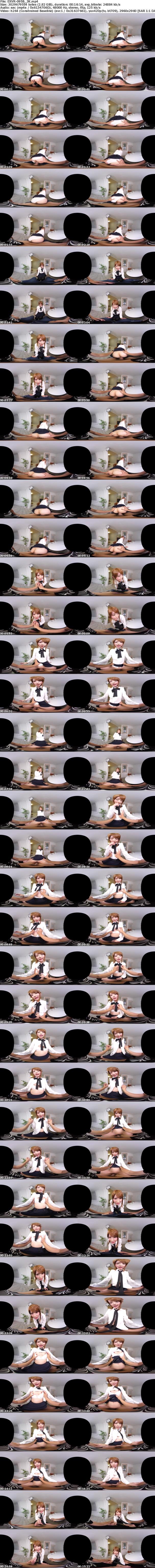 VR/3D EXVR-095 【VR】ダメ見つかっちゃう! 彼女とカフェでこっそりSEX 波木はるか
