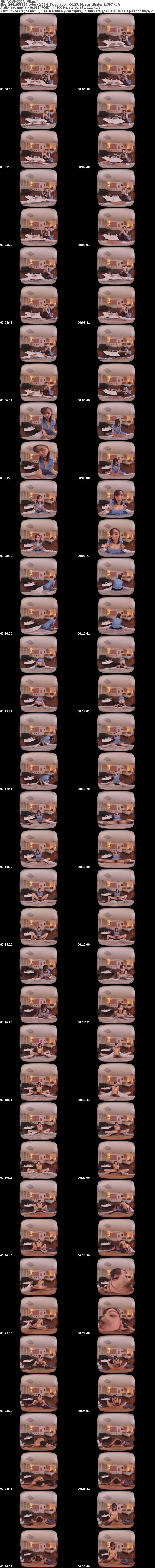 VR/3D VOVS-332 【VR】長尺45分・高画質 鈴木真夕 説教がましい家庭教師に媚薬を飲ますと豹変し ド淫乱オンナに!
