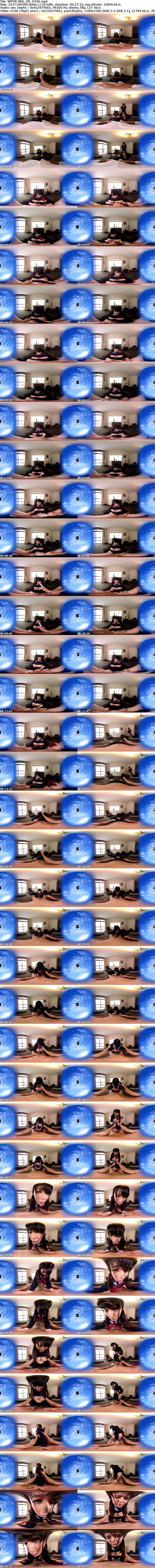 VR/3D WPVR-096 【VR】僕だけの巨乳ペット 優梨まいな