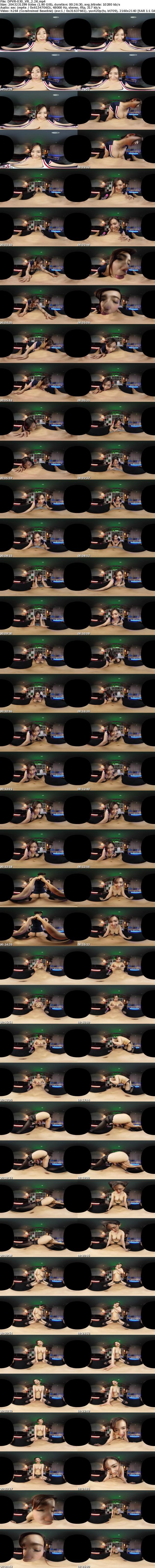 VR/3D DPVR-030 【匠】もしも笹倉杏が癒し系メンズエステシャンだったら…
