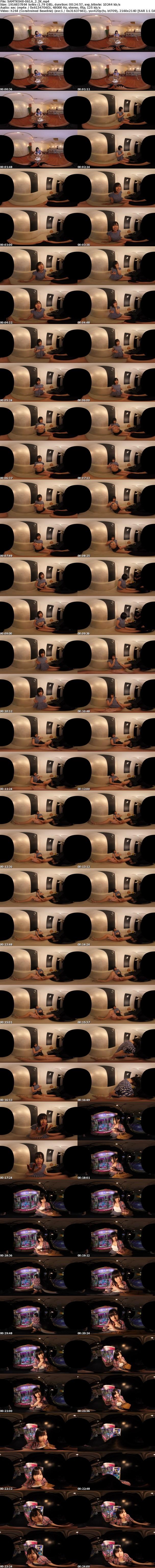 VR/3D SAMTK048-061 【ストーリー再生VR】 桜川かなこと付き合う夢の学生生活【デート編】