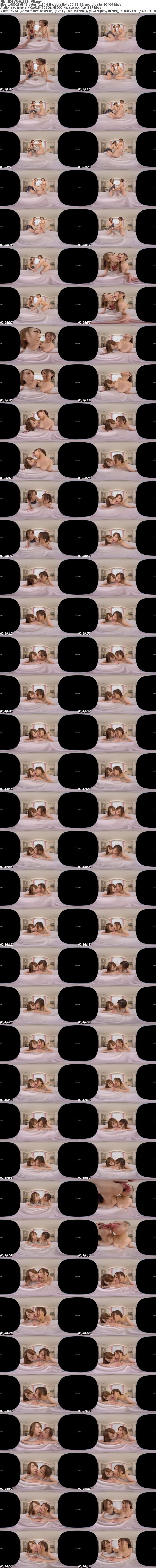 VR/3D 3DSVR-0188 【VR】濃厚レズキス 僕のチ○ポに気づかないほど夢中で舌を絡め合うふたり