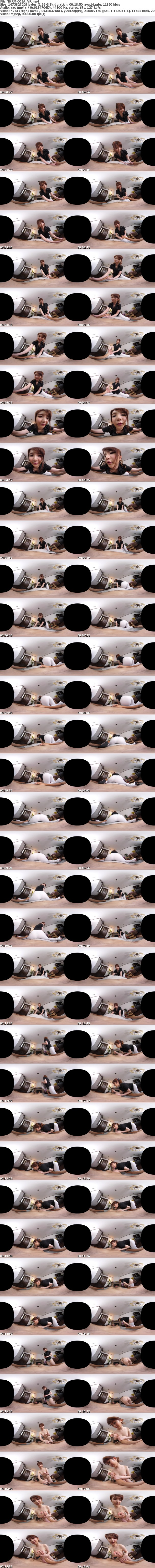 VR/3D TKRM-003 【VR】星咲伶美のぬるぬるオイルエステ