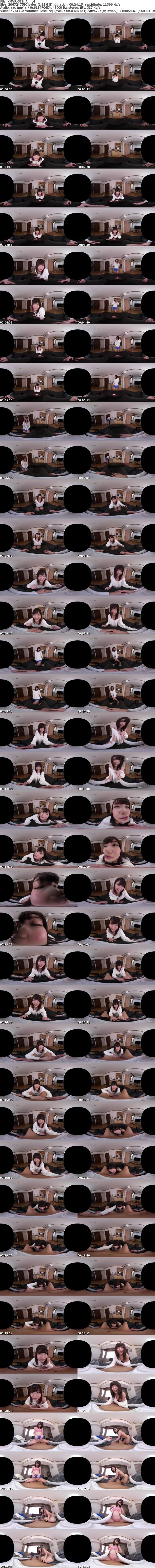 VR/3D [KMVR-379] 【VR】ジラし誘惑 敏感美乳お姉さんとねっとり高密着SEXで生中出し 碧しの【リアル映像】