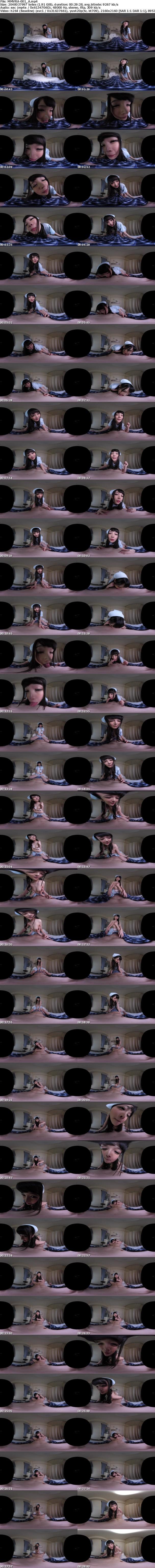 VR/3D [MMVRA-001] 【VR】≪囁きボイス≫カノジョの勤務している病院に入院したら夜勤のカノジョがこっそり来た