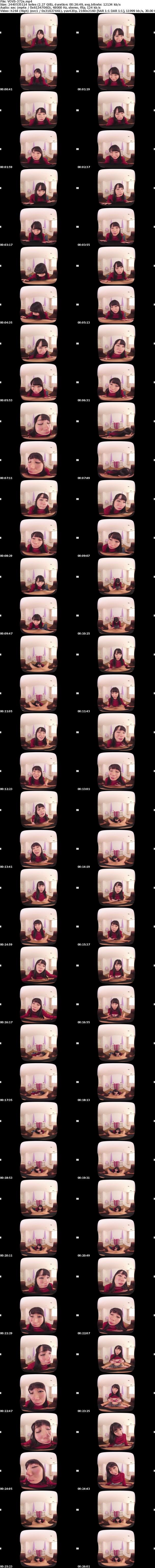 VR/3D [VOVS-372] 【VR】長尺55分・高画質 イラマ大好きメ●ヘラ彼女 イラマ専用カットあり 琴水せいら
