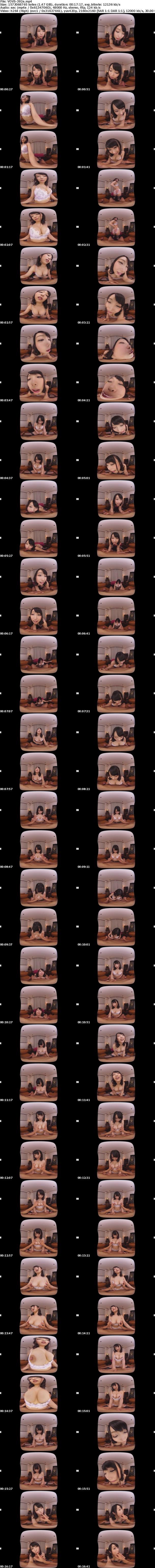 VR/3D [VOVS-392] 【VR】長尺47分・高画質 妖艶で美しい体を包む ランジェリー性交 桐谷なお