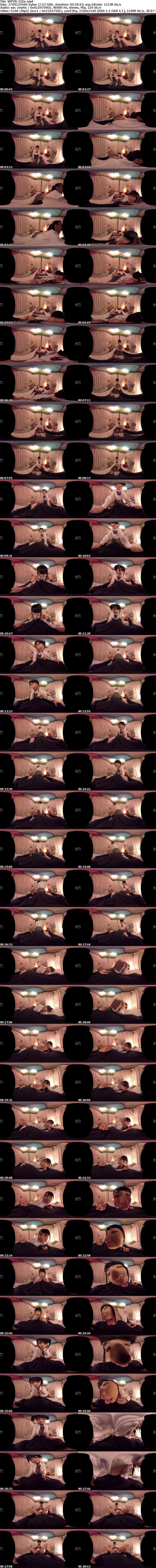 VR/3D [WPVR-110] 【VR】エロ行為絶対禁止!の健全リフレ店で押しに弱い性格良し子ちゃんとコソコソ裏オプ性交 高杉麻里