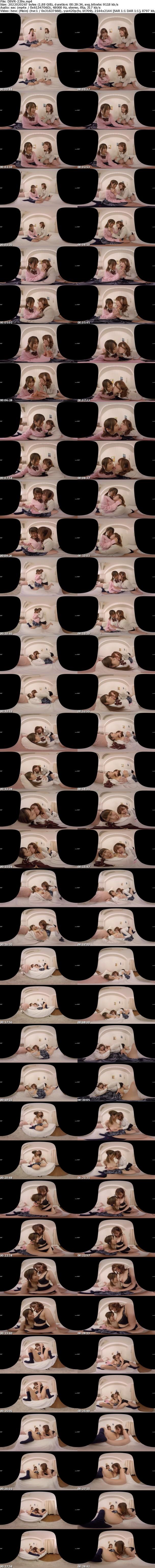 VR/3D [3DSVR-0229] 【VR】ガチイキ本気レズ 【超ディープレズキスも相互手マンも、全て目の前で体感できる!】 波多野結衣・涼海みさ