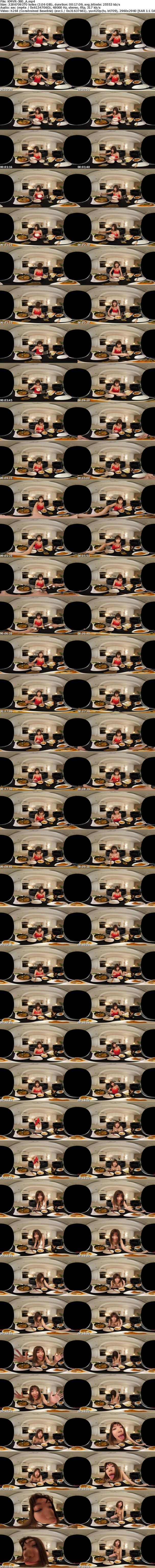 VR/3D [KMVR-380] 【VR】ビジュアル最高+スタイル抜群+性格最強の彼女とラブラブ鍋!本気で酔ってしまった彼女はいつもよりエッチになりLOVELOVEセックス!裸エプロンでバックハメ特典有り 石川祐奈【リアル映像】