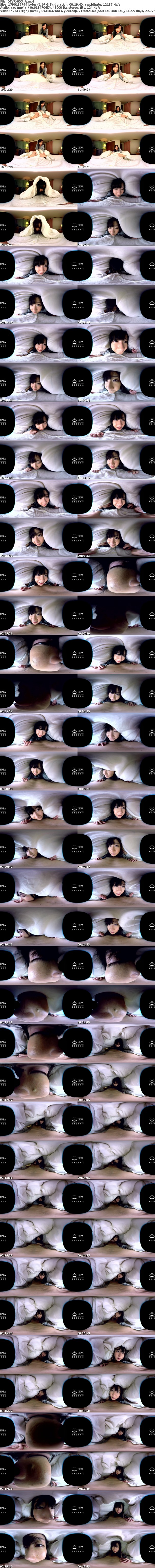 VR/3D [DTVR-003] 【VR】少女もキスをガマンできない VR あまね弥生