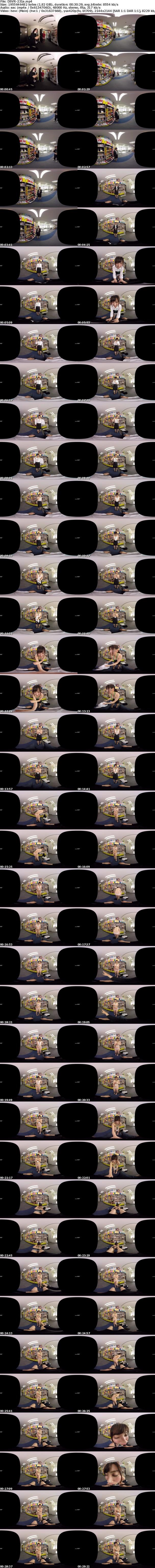 VR/3D [3DSVR-0231] 【VR】超本格リアル野球拳VR 業務中のSOD女子社員が目の前でヌギヌギしてくれるヌキあり社内羞恥野球拳!