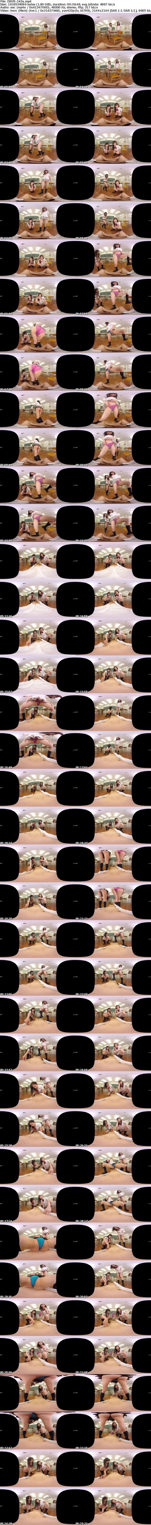 VR/3D [3DSVR-0243] 【VR】クラスメイトのパンモロミニスカ痴女に罵倒されながら性処理用肉棒として扱われガニ股騎乗位中出しSEX