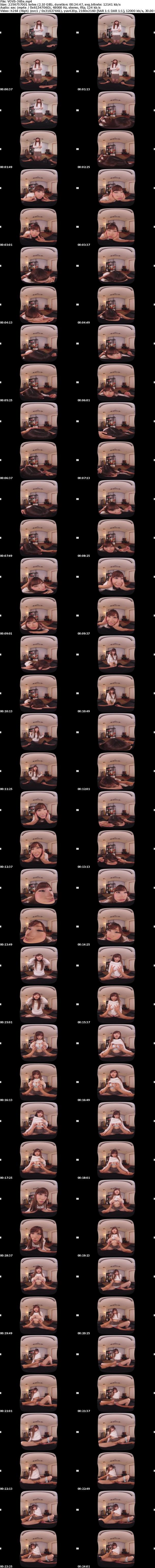 VR/3D [VOVS-365] 【VR】長尺44分・高画質 舞島あかり ブチギレ彼女。酔っぱらい仲直りSEX