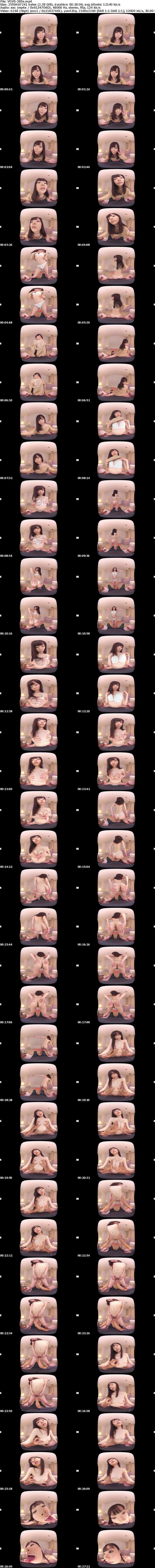 VR/3D [VOVS-385] 【VR】長尺48分・高画質 胡桃たえの部位をじっくり堪能してからの激しいSEX