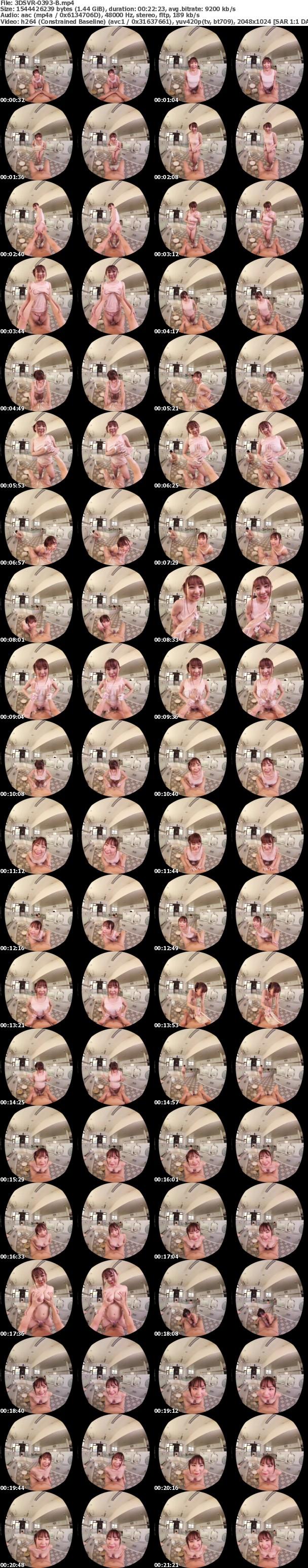 (VR) 3DSVR-0393 明るい笑顔!たぷたぷの胸!ヌキあり!で下半身を癒してくれる銭湯の看板娘VR 森はるら