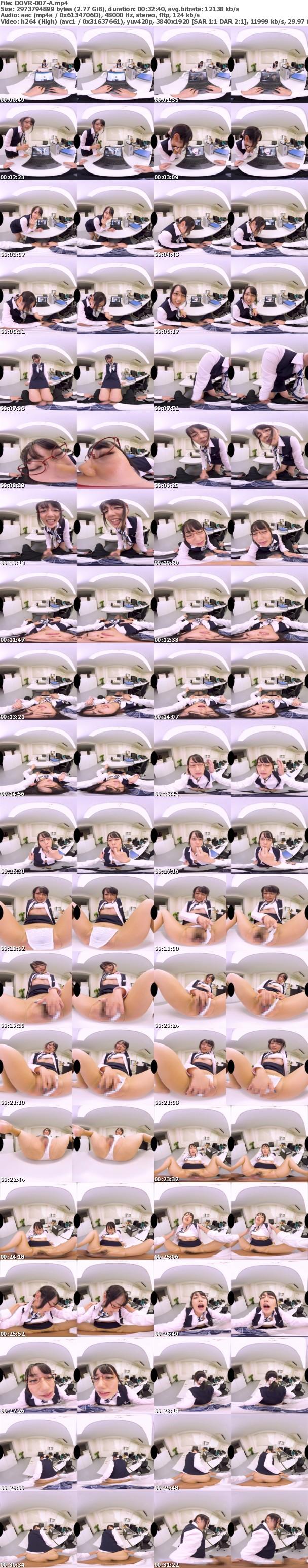 (VR) DOVR-007 新社会人応援!こんな会社なら働きたい!働く女性堪能スペシャル! 美咲かんな