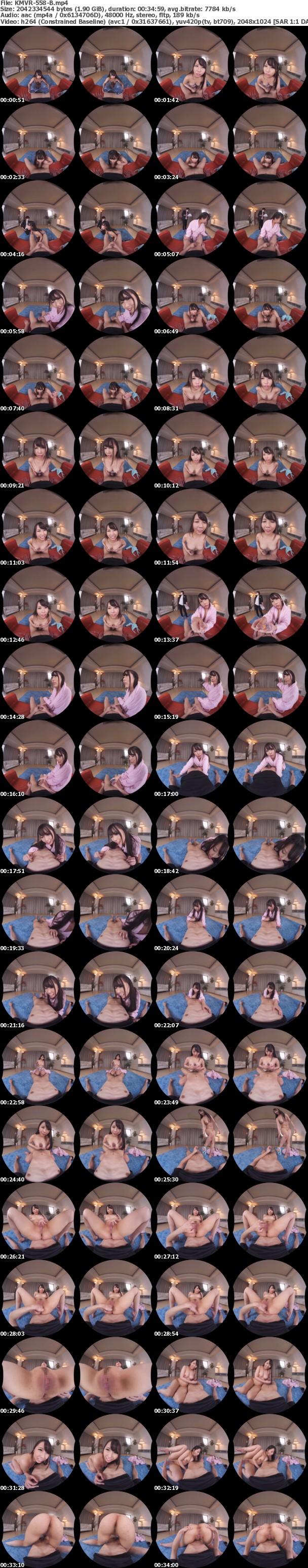 (VR) KMVR-558 リアルAV男優体験!撮影中チンチンが勃起しなくなってVTRストップ!絶体絶命の危機に勃ち待ち中のあなたに天使の玉木くるみちゃんが本当にHなことを… 玉木くるみ