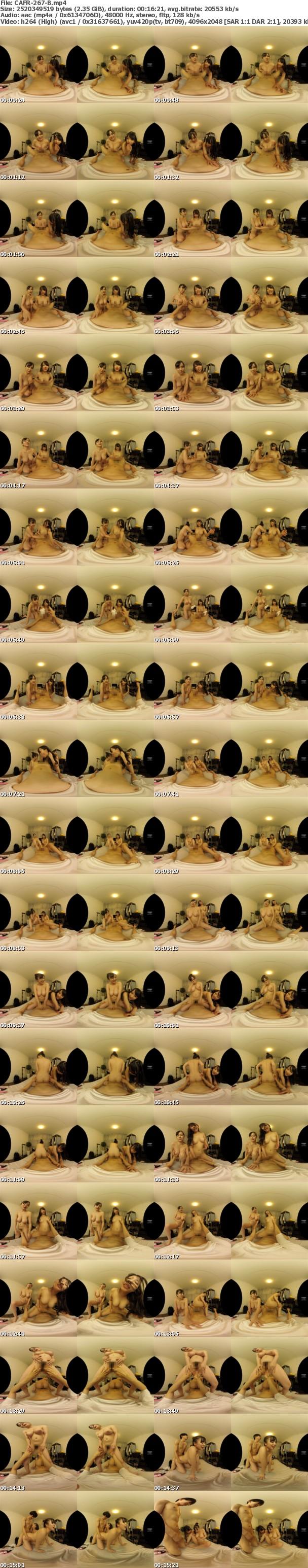 (VR) CAFR-267 HQ高画質対応 ナンパした女を連れ込み言葉巧みにVRで撮影。個人的に楽しむなんて嘘に決まってるwww VRハメ撮り師な俺が撮った映像放出 vol.18