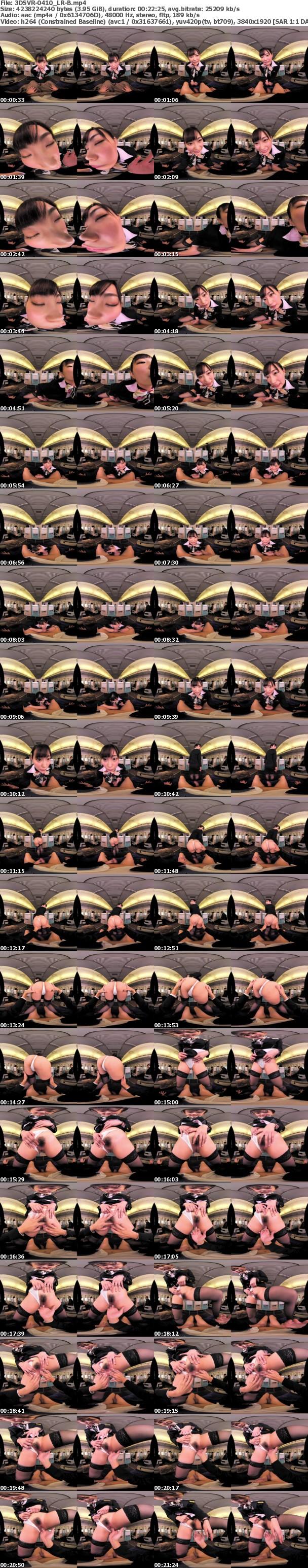 (VR) 3DSVR-0410 またがりオマ○コ航空VR