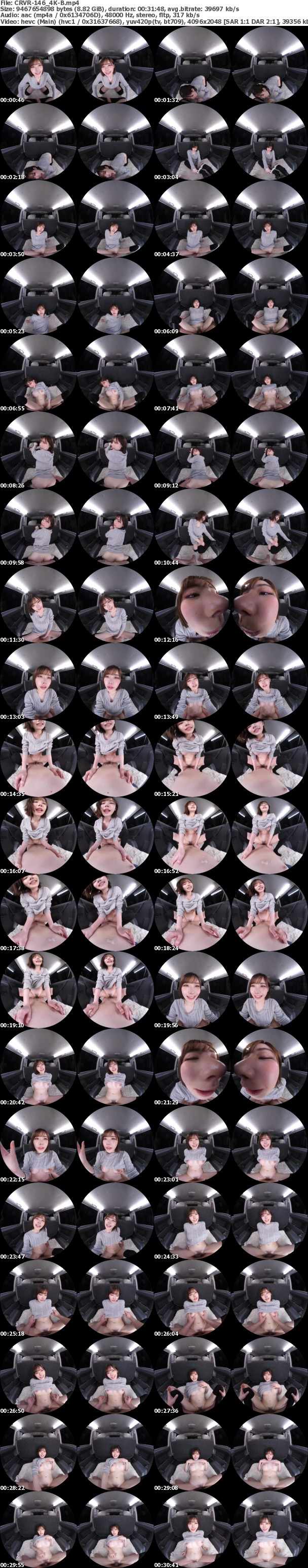 (VR) CRVR-146 【4K匠】深田えいみ カーセックスVR 躊躇するあなたをスレンダー美女がベロテク誘惑!