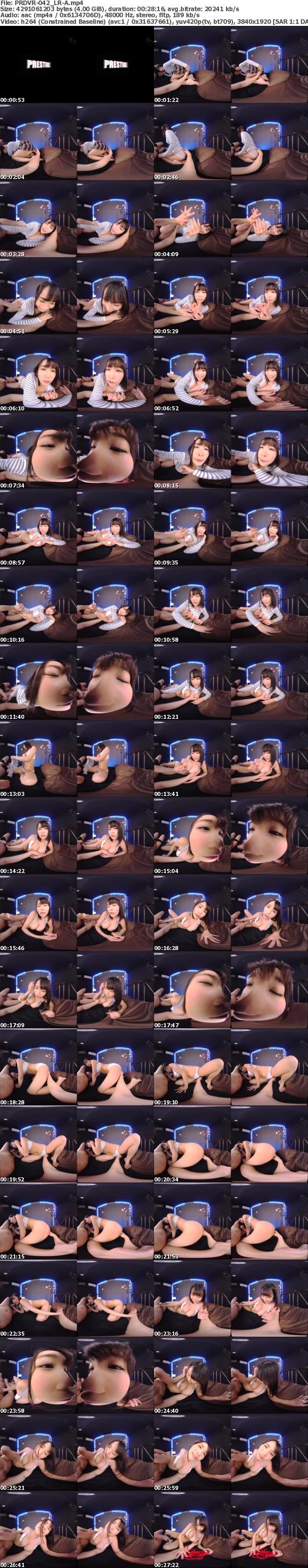 (VR) PRDVR-042 【4K匠】激イキ 爆揺れHカップ!ドMな恋人・河合あすなをイカせまくる濃密ハードセックス!
