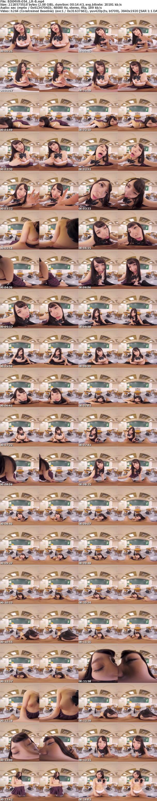 (VR) BIKMVR-054 【お買い得オムニバススペシャル!!】VR長尺超高画質60fps 一見真面目な黒髪でメガネの地味な「女子●生」と「女教師」は超エロい!!…