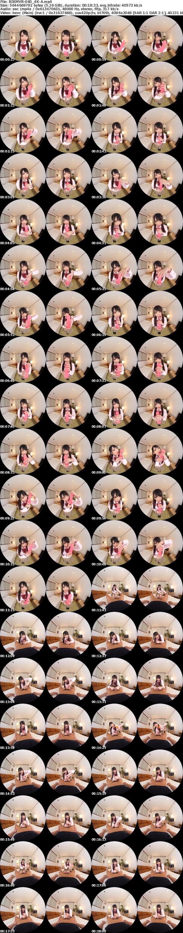 (VR) BIKMVR-060 【4K匠】絶頂射精 こねくりスペシャル'跡美しゅり'が腰が砕けるほどに絶頂射精に誘う!!めちゃくちゃ気持ちいい絶頂射精3発射!!3中出し!!